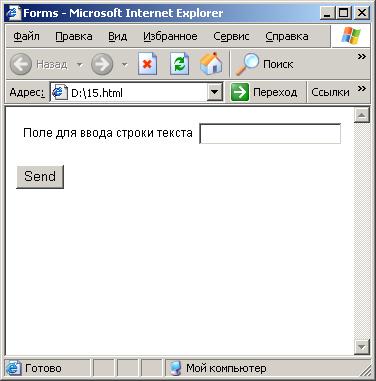 Как сделать окно для html 85